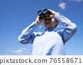 雙筒望遠鏡 雙目 男生 76558671