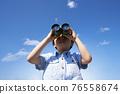 雙筒望遠鏡 雙目 男生 76558674