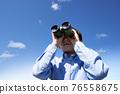 雙筒望遠鏡 雙目 男生 76558675