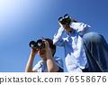 雙筒望遠鏡 雙目 男生 76558676
