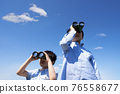 雙筒望遠鏡 雙目 男生 76558677