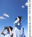 雙筒望遠鏡 雙目 男生 76558678