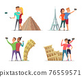 Happy couples make selfie near landmarks. characters in cartoon style 76559571