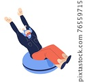 Bearded man riding snow tubing donut isolated on white. Vector character happy with raised hands 76559715