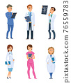 Medic nurses and doctors. Healthcare characters in different poses 76559783
