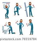 Plumber at work. Characters design set 76559784