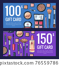 gift card vouchers for beauty products with hand drawn makeup products isolated on dark background 76559786