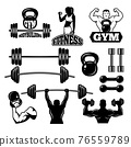 Badges and labels for gym and fitness club. Sport symbols in monochrome style 76559789