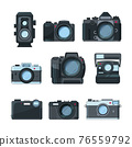 Dslr photo cameras. set in cartoon style 76559792