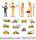 Male and female characters of builders and different illustrations of construction equipment, machines 76559794