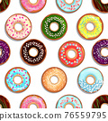 seamless pattern with tasty foods. Desserts with glaze donuts and cakes 76559795