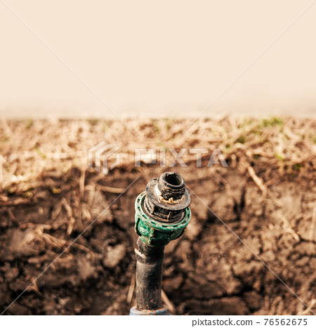 watering system broken plastic pipe 76562675