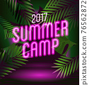 Traveling template poster ,vector illustration. Holiday party poster with palm leaf and lettering Summer Camp. Summer time background 76562872