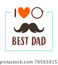 greeting card with mustache and text best dad 76563015