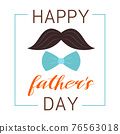 fathers day card with tie bow and mustache 76563018