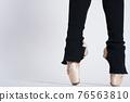 Ballerina feet dance performance flexibility elegant 76563810