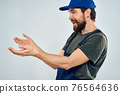 Worker man with box delivery packing work service 76564636
