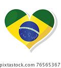 Flag of Brazil in heart shaped 76565367