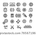 Engineering, development and innovation icon set in outline design. 76567196