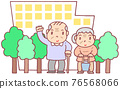 nursing, home for the elderly, nursing home 76568066
