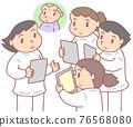 護士 會議 開會 76568080