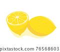 檸檬 水果 矢量 76568603