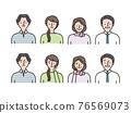 圖標 Icon 男人和女人 76569073
