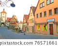 deutschland, germany, building 76571661
