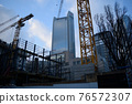 constructing, construction, townscape 76572307