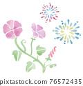 水彩畫 牽牛花 花朵 76572435