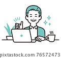 vector, vectors, business person 76572473