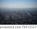 frankfurt, town areas, City View 76572527