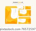 활용도 높은 봉투 및 명함 디자인03 76572597