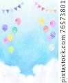 氣球 汽球 藍天 76573801