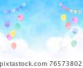 藍天 花環 水彩畫 76573802