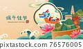 Duanwu festival illustration banner 76576005