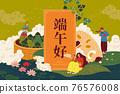 People eating rice dumpling scener 76576008