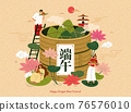 People eating rice dumpling 76576010