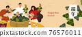 People eating rice dumpling 76576011