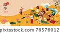 People eating rice dumpling scener 76576012