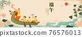 Asian rows dragon boat in river 76576013