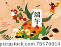 People eating rice dumpling scener 76576014