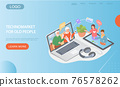 Technomarket for old people concept. Website for communication with relatives landing page template 76578262