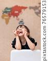 라이프스타일 어린이 교육 미래 76579153