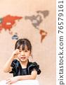 라이프스타일 어린이 교육 미래 76579161