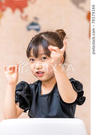 라이프스타일 어린이 교육 미래 76579166