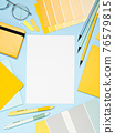 Bright colorful mock up with stationery. 76579815