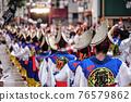 yosakoi, yosakoi festival, festival 76579862