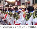 yosakoi, yosakoi festival, festival 76579866