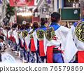yosakoi, yosakoi festival, festival 76579869